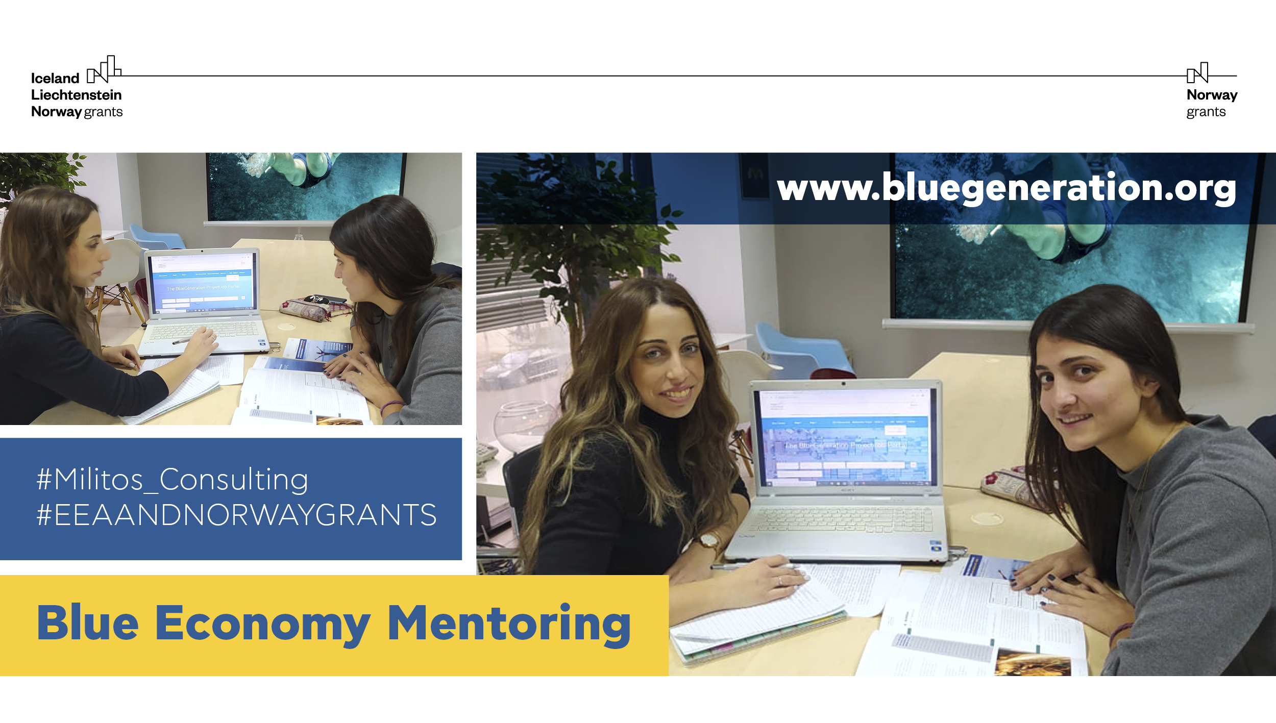 Mentoring in Blue Economy from Militos Consulting in Greece